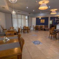 Отель Kardjali Болгария, Карджали - отзывы, цены и фото номеров - забронировать отель Kardjali онлайн питание