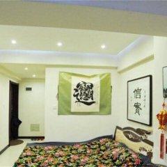 Отель Xian Ruyue Inn детские мероприятия фото 2