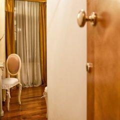 Отель Spadaria San Marco Италия, Венеция - отзывы, цены и фото номеров - забронировать отель Spadaria San Marco онлайн удобства в номере