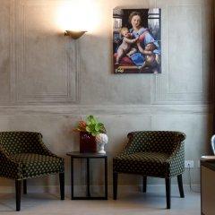 Отель Luxury Hotel Fifty House Италия, Милан - 4 отзыва об отеле, цены и фото номеров - забронировать отель Luxury Hotel Fifty House онлайн интерьер отеля