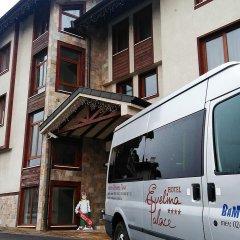 Отель Evelina Palace Hotel Болгария, Банско - отзывы, цены и фото номеров - забронировать отель Evelina Palace Hotel онлайн городской автобус