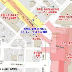 Отель Comfort Hakata Хаката спортивное сооружение