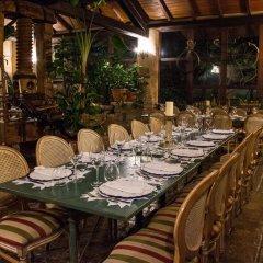 Отель Seven Hills Village питание фото 3