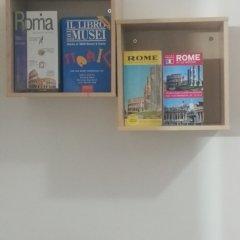 Отель Appartamento La Piazzetta удобства в номере фото 2