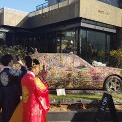 Отель Artravel Myeongdong Южная Корея, Сеул - отзывы, цены и фото номеров - забронировать отель Artravel Myeongdong онлайн фото 5