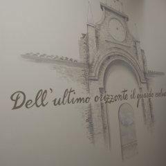 Отель Albergo Ristorante Pizzeria Tonino Италия, Реканати - отзывы, цены и фото номеров - забронировать отель Albergo Ristorante Pizzeria Tonino онлайн спа