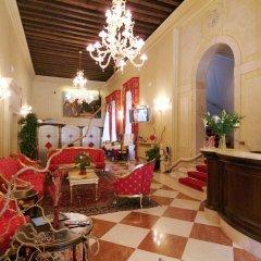 Отель Ca Vendramin Di Santa Fosca интерьер отеля фото 2