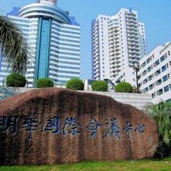 Отель Ming Wah International Convention Centre Шэньчжэнь фото 3