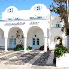 Отель Drossos Греция, Остров Санторини - отзывы, цены и фото номеров - забронировать отель Drossos онлайн развлечения