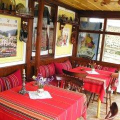 Отель Guest House Bolyarka питание