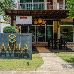 Отель Na Vela Village Ланта фото 9