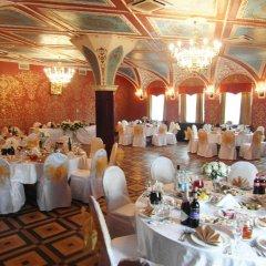 """Курорт-отель """"Царьград"""" Пущино помещение для мероприятий"""