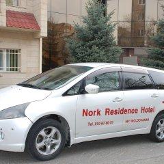 Отель Nork Residence Ереван спортивное сооружение