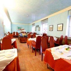 Отель Just Hotel St. George Италия, Милан - 11 отзывов об отеле, цены и фото номеров - забронировать отель Just Hotel St. George онлайн питание