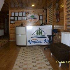 Yaylaci Hotel Турция, Чамлыхемшин - отзывы, цены и фото номеров - забронировать отель Yaylaci Hotel онлайн интерьер отеля