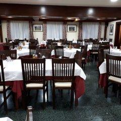 Hotel Husa Urogallo фото 2