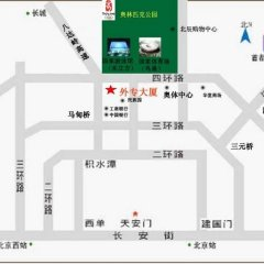 Отель Foreign Experts Building Пекин городской автобус