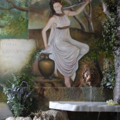Athenian Callirhoe Hotel спа