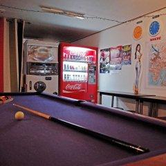 Kimchee Downtown Guesthouse - Hostel развлечения
