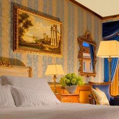 Parco Dei Principi Grand Hotel & Spa Рим детские мероприятия фото 2