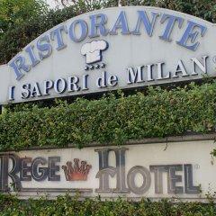 Rege Hotel Сан-Донато-Миланезе фото 2