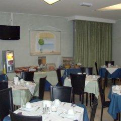 Hotel Niagara Римини помещение для мероприятий