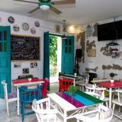 Отель Hostal Pajara Pinta питание фото 3