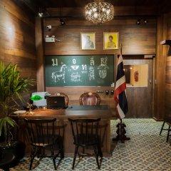 The Motley House - Hostel Бангкок гостиничный бар