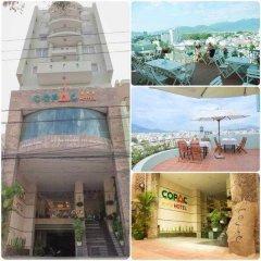 Copac Hotel Нячанг