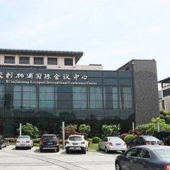 Отель Xi'an Jiaotong Liverpool International Conference Center Китай, Сучжоу - отзывы, цены и фото номеров - забронировать отель Xi'an Jiaotong Liverpool International Conference Center онлайн парковка