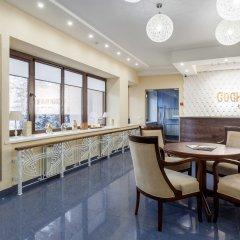 Sosnovy Bor Park-Hotel гостиничный бар