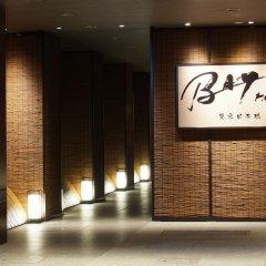 Tokyo Ekimae BAY HOTEL сауна