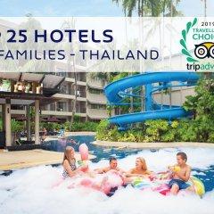 Отель Novotel Phuket Surin Beach Resort спортивное сооружение