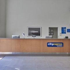 Отель City Express Mazatlán банкомат