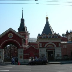 Hostel Proletarian Москва фото 3
