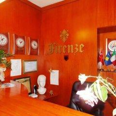 Отель Firenze Tirana Албания, Тирана - отзывы, цены и фото номеров - забронировать отель Firenze Tirana онлайн интерьер отеля фото 3