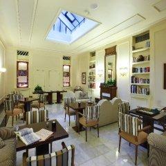 Hotel Britania, a Lisbon Heritage Collection питание фото 3