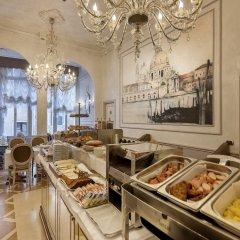 Отель Ca dei Conti Италия, Венеция - 1 отзыв об отеле, цены и фото номеров - забронировать отель Ca dei Conti онлайн питание