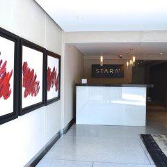 Отель Stara San Angel Inn интерьер отеля