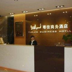 Yuejia Business Hotel Shenzhen Шэньчжэнь интерьер отеля фото 3