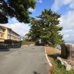 Отель Biwa Lake Otsuka Отсу парковка