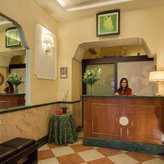 Hotel Romantica интерьер отеля