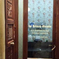 Отель Guesthouse La Briosa Nicole Генуя сауна