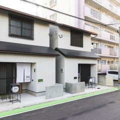 Musubi Hotel Machiya Minoshima 2 Хаката фото 10