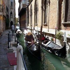 Отель Ca' Contarini 3026 Венеция