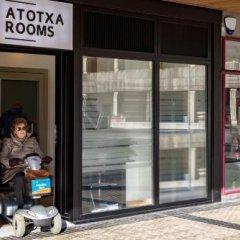 Отель Atotxa Rooms Сан-Себастьян питание