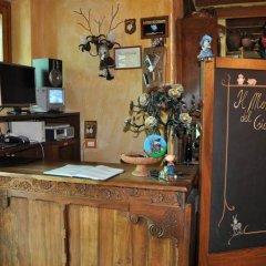 Отель La Zoca Di Strii Скиньяно гостиничный бар