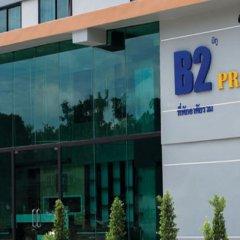 Отель B2 South Pattaya Premier Паттайя спортивное сооружение