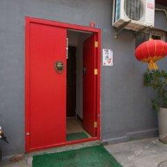 Отель Alborada Hostel Китай, Пекин - отзывы, цены и фото номеров - забронировать отель Alborada Hostel онлайн парковка