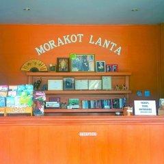 Отель Morrakot Lanta Resort Ланта фото 10
